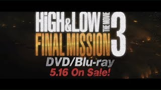 Nonton High Low The Movie 3   Final Mission Dvd   Blu Ray  Teaser  Film Subtitle Indonesia Streaming Movie Download