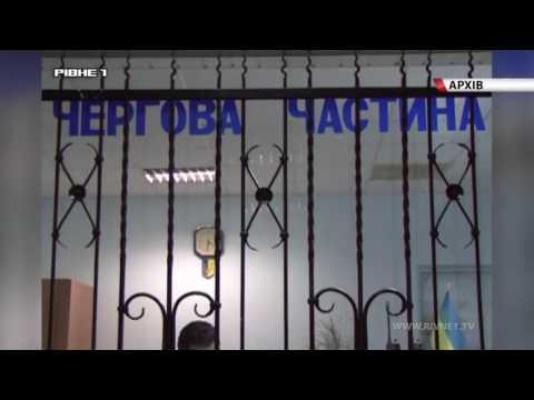 У Дубно весь особовий склад поліції шукав малолітнього втікача [ВІДЕО]