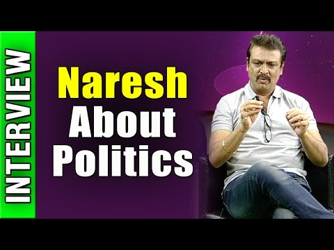 Naresh-About-Politics-Actor-Naresh-Exclusive-interview-Weekend-Guest-NTV-08-03-2016
