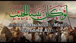 Video HD - Abd Rahman Muhammad - laukana Bainana (Andai MP3, 3GP, MP4, WEBM, AVI, FLV Agustus 2018