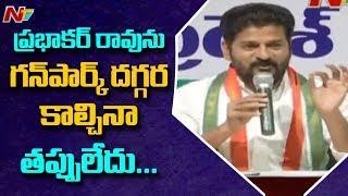 MP Revanth Reddy Sensational Comments On Transco CMD Prabhakar Rao