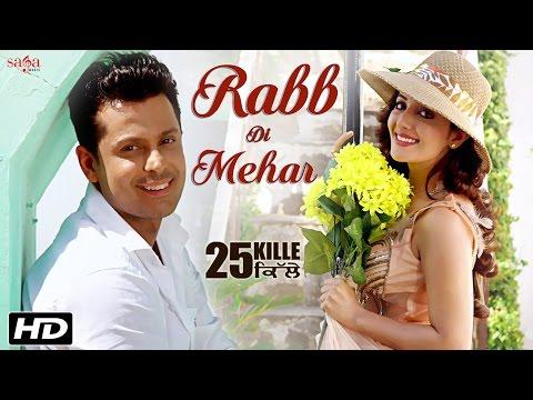Rabb Di Mehar