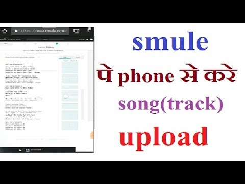 How To Upload Song In Smule By Mobile [ HINDI] TECHNICAL