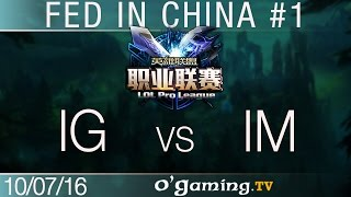 Invictus Gaming vs I May - Fed in China - Best of LPL #1