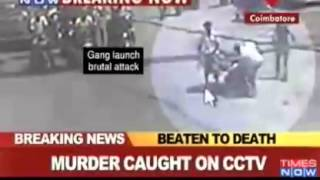 Shocker  Brutal murder caught on CCTV   Video   The Times of India