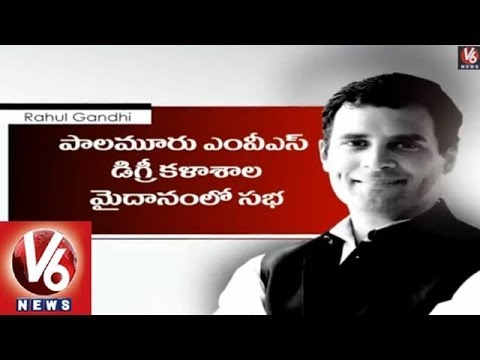 Security Tightened ahead of Rahul Gandhis Campaign in Telangana