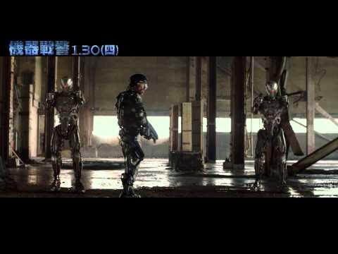 機器戰警 Vs. 歐姆尼企業機器人軍團殊死戰 (1/30週四搶先全球)
