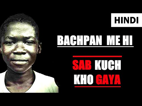 Beasts of No Nation explained in hindi [हिन्दी] |