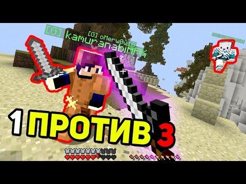 ПОСЛЕ ЭТОГО ВСЕ БУДУТ ДУМАТЬ, ЧТО Я ЧИТЕР! - (Minecraft Speed Egg Wars)
