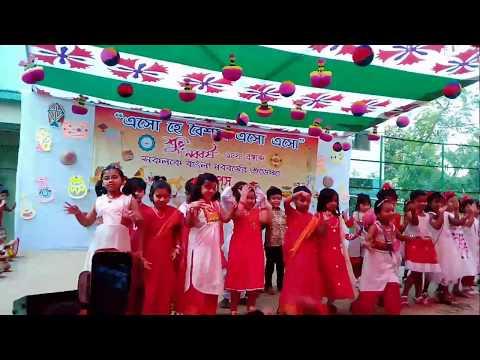 Pohela boishak dance/ Daps school program
