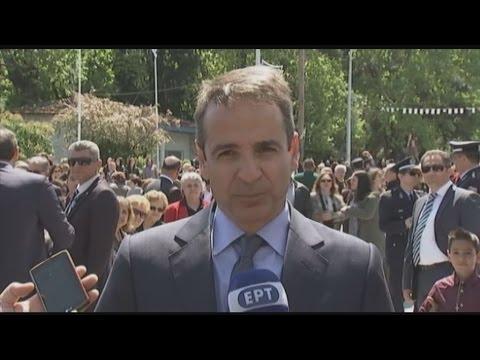 Κ. Μητσοτάκης: Η Ελλάδα μπορεί να κάνει μεγάλες υπερβάσεις