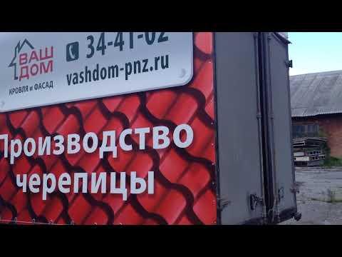 """Тент с рекламой на ГАЗель """"Ваш Дом"""""""