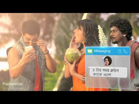 Panasonic Love T10 Commercial
