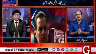 Election Special Transmission 08-07-18 Part-2