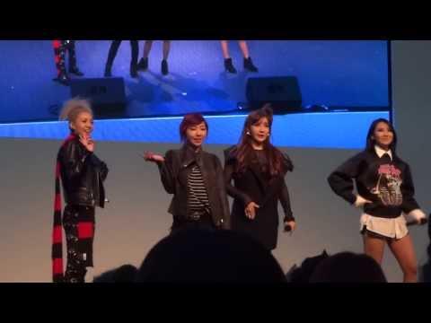 2NE1 – Do You Love Me + Speech (London KBEE Concert 2013)