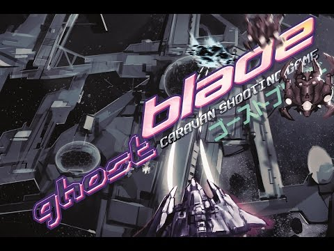the ghost blade dreamcast download