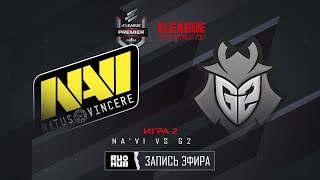 Na'Vi vs G2 - ELEAGUE Premier - map2 - de_inferno [yXo, CrystalMay]