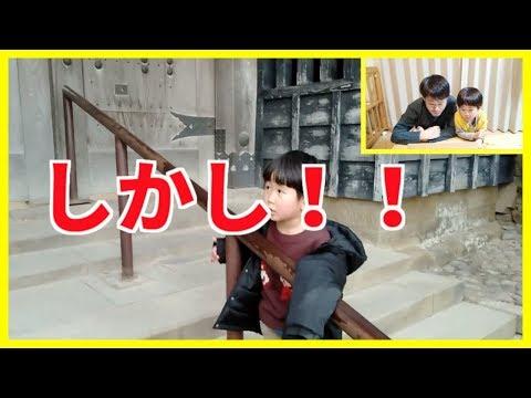 【松江城・玉造温泉】島根・鳥取旅行その1