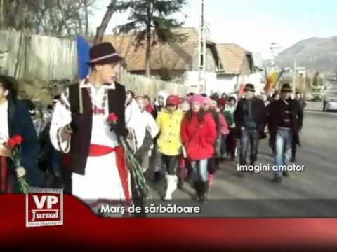 Marș de sărbătoare