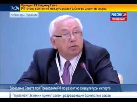 Выступление В.П. Лукина на Совете при Президенте РФ по развитию Физической культуры и спорта