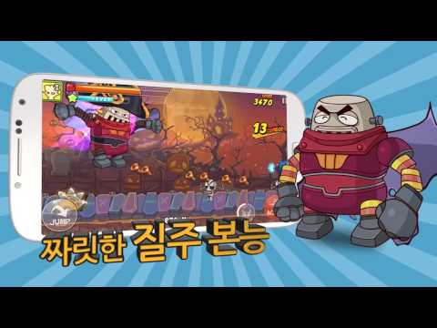 Video of 마징가 for Kakao