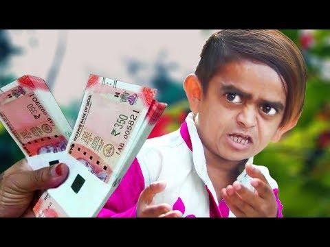 CHOTU DADA ki CURRENCY | छोटू दादा की मुद्रा | KHANDESH Hindi Comedy | Chotu Comedy Video