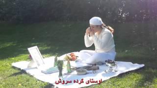 دعا و نیایش زرتشتی: شیوه برگزاری گهنبار