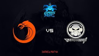 TNC vs Execration, Capitans Draft 4.0, game 1 [4ce, Maelstorm]