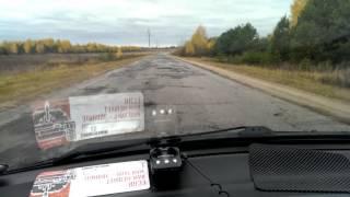 Обстановка на российско-белорусской границе