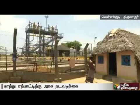 Oil-refinery-affects-people-in-Thiruvarur--Details
