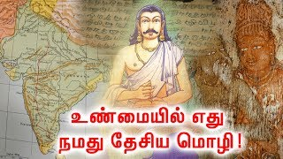 Tamil Mojo channel is specialized for Fascinating video presentations about World wonders, Mysteries, Aliens, Entertainment Etc. Its a complete entertainment ...
