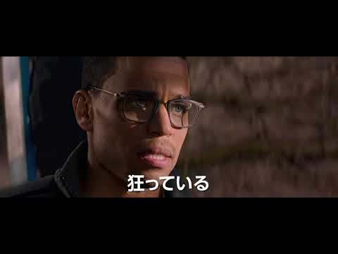 【映画予告】THE IINTRUDER TV-SPOT 海外制作