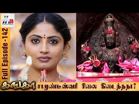 Ganga Tamil Serial | Episode 142 | 17 June 2017 | Ganga Sun TV Serial | Piyali | Home Movie Makers