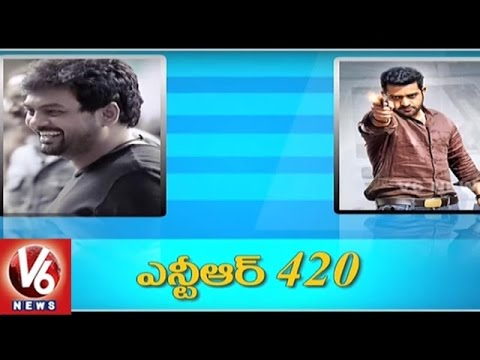 Jr NTR Next Movie Titled As 420 With Puri Jagannath | Tollywood Gossips | V6 News