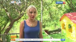 О квартирах без отделки («Утро России», Россия 1)