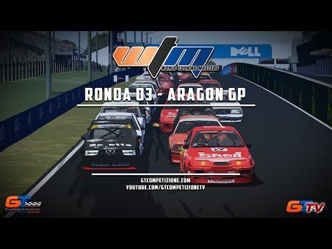 Aragon 501 mini фотография