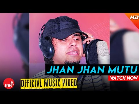Jhan Jhan Mutu Dukhna Thalyo By Pramod Kharel