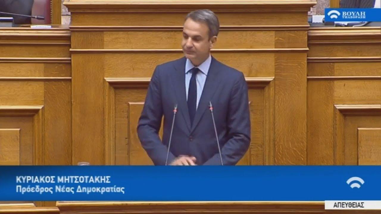 Για την  γενοκτονία των Ελλήνων του Πόντου, ο Κ. Μητσοτάκης στην Βουλή