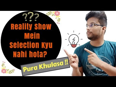Reality Show Mein Selection Kyun Nahi Hota ? | Silent Auditions And Public Auditions | Paarth Singh