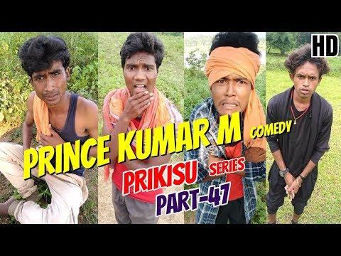 PRINCE KUMAR M | PRIKISU Series | Part 47 | Comedy Vigo Video (видео)