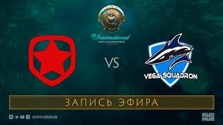 Gambit vs Vega Squadron, The International 2017 Qualifiers [Adekvat, NS]