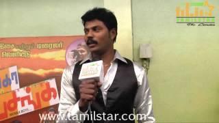 Santhosh at Adanga Pasanga Movie Audio Launch