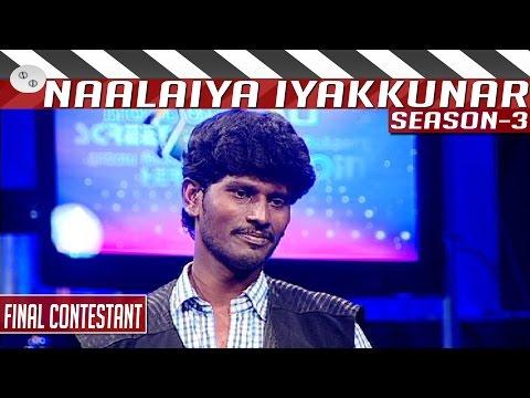 Naalaiya-Iyakkunar-3-Finalists-Bharathi-Bala-Kalaignar-TV