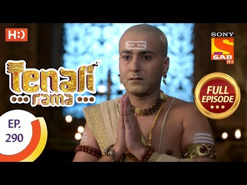 Tenali Rama - Ep 290 - Full Episode - 16th August, 2018