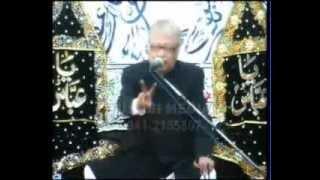 01 - Nizam e Naboovat aur Quran - Allama Talib Johri Muharam 1434 / 2012