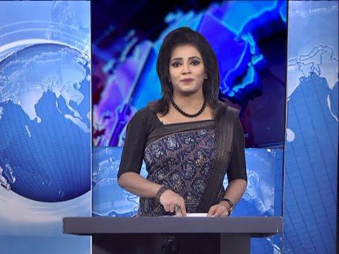 09 pm News || রাত ৯টার সংবাদ || 08 July 2020 || ETV News
