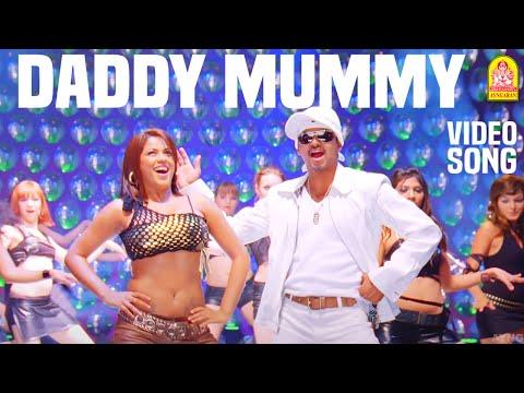 Daddy Mummy Song from Villu Ayngaran HD Quality