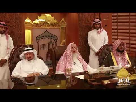 """#فيديو : سماحة المفتي يُخرس المطالبين بإسقاط الولاية عن المرأة،واصفا دعوتهم بـ""""جريمة تستهدف المجتمع السعودي المسلم"""""""