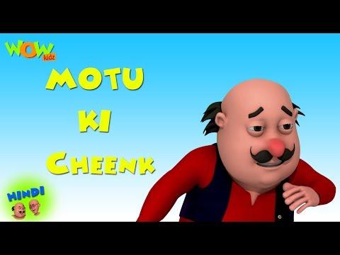 Video Motu Ki Chheenk - Motu Patlu in Hindi - 3D Animation Cartoon for Kids -As seen on Nickelodeon download in MP3, 3GP, MP4, WEBM, AVI, FLV January 2017
