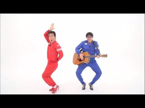 テツandトモ 「なんでだろう20連発!!」予告編!3連発だけ見せちゃいます(笑) [2017/7/12 CD+DVD発売]